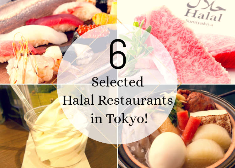 6 Halal Restaurants In Tokyo Sushi Yakiniku Sweets More