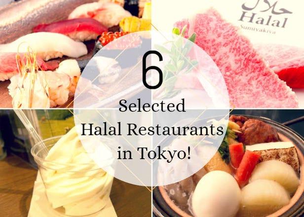 6 Halal Restaurants in Tokyo: Sushi, Yakiniku, Sweets & More!