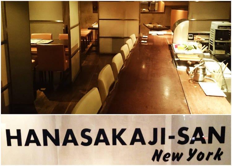 4. Hanasakaji-san (Shabu-shabu)