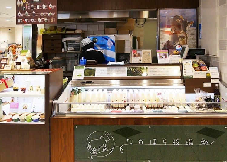 6. Nakahora Farm, Matsuya Ginza Store (Sweets)