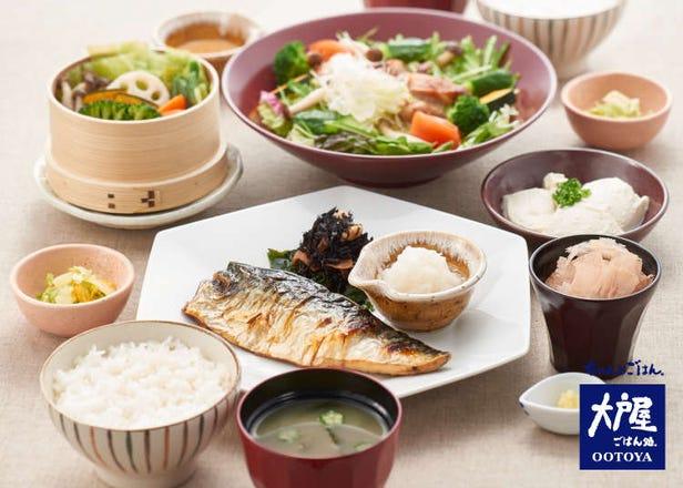 日本の家庭料理が満載!大戸屋で本格日本食をリーズナブルに。