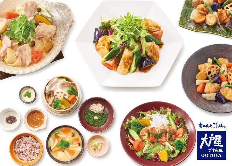 Ootoya Has An Extensive Menu with a Variety of Dishes