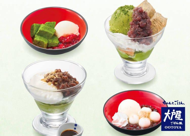 人気の理由③:本格的な日本食なのにリーズナブル