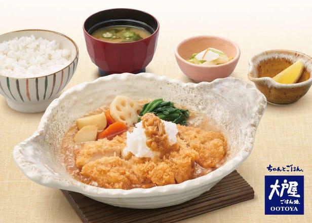일본가정식 - 일본 여행중 만날 수 있는 저렴하고 맛있는 가정식 맛집인 오오토야는 이런점이 마음에 든다!
