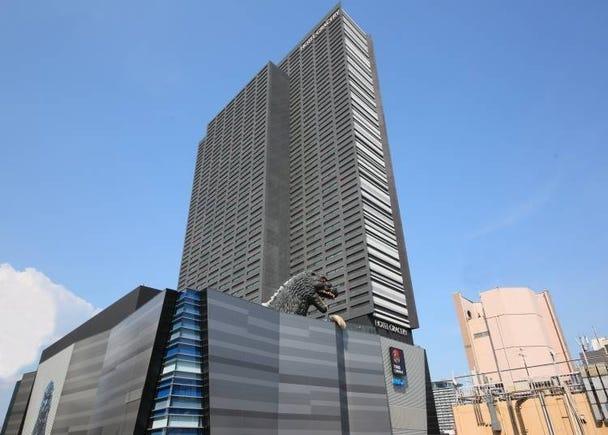 Secret Sightseeing Tip #1: See Godzilla from Up Close at Hotel Gracery Shinjuku!