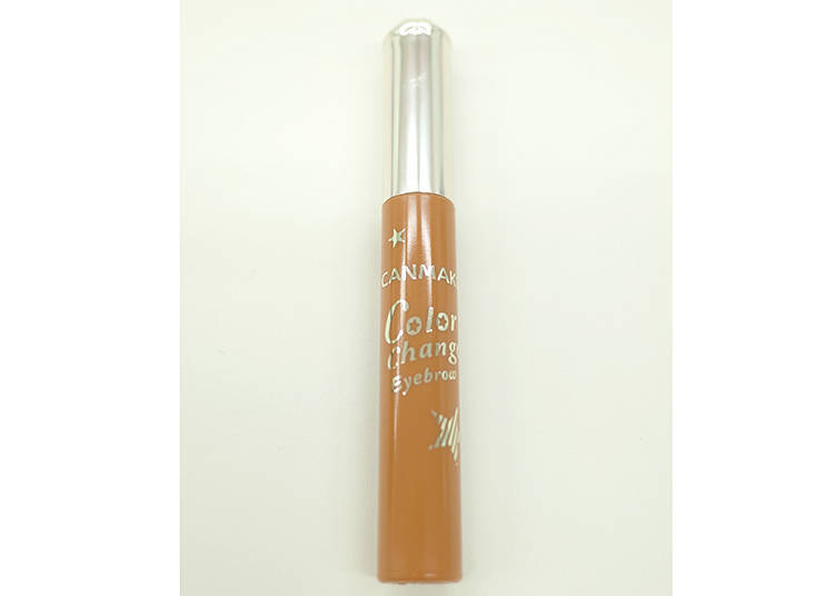 Color Change Eyebrow 01: An eyebrow mascara that can easily change the way your eyebrows look! (500 yen, tax excluded)