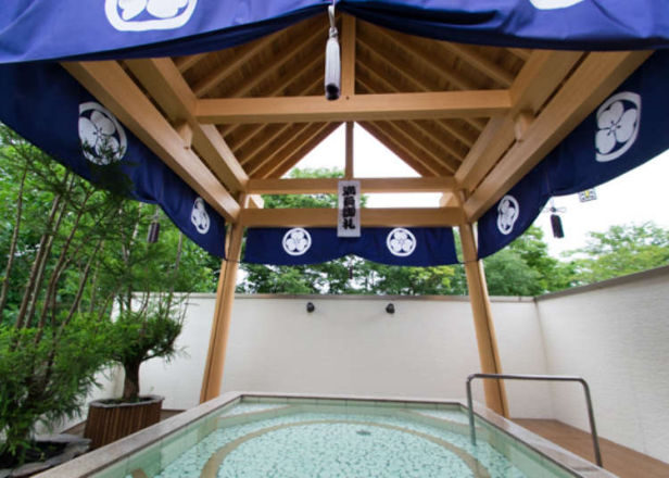 'Sumo Spas' and More: Top 3 Onsen Day Spas in Japan's Chichibu Region!