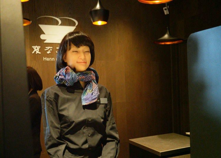 Are the Henn na Hotel Tokyo Ginza Staff Real?