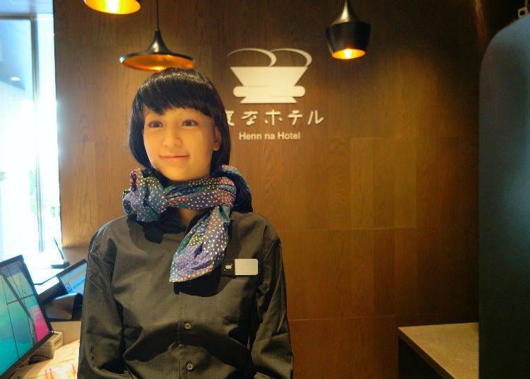 Henn-na Hotel Tokyo Ginza (Open from February 1, 2018)