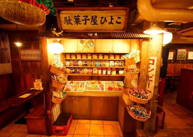3. Shibuya Dagashi Bar with its old-time atmosphere