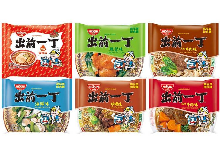 ≪伝統の味シリーズ≫