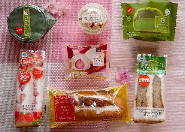 和風美食春魔法——日本便利商店 甜點、輕食 3月新品總評比