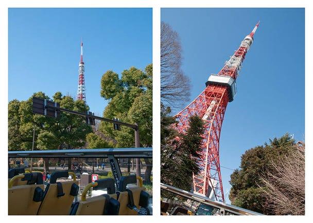 Major Sight #2 - Tokyo Tower
