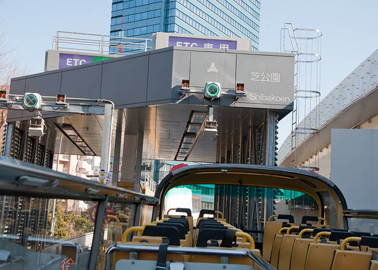 Oops, Watch Your Head: Tokyo's Highway