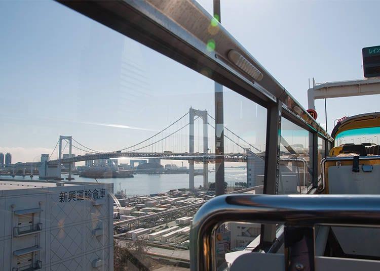 必遊景點之3<彩虹大橋>