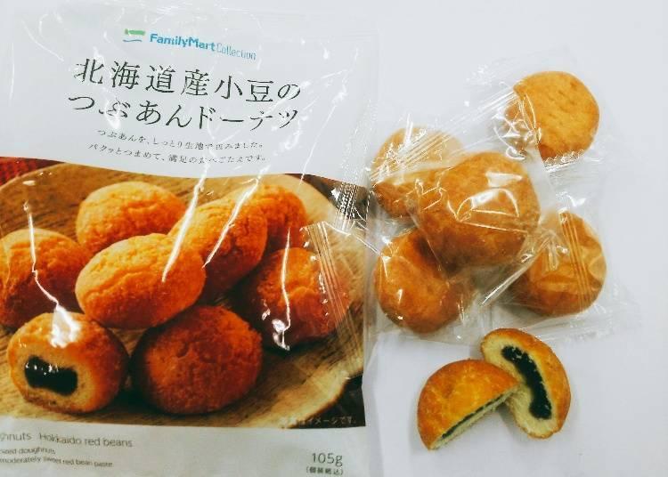 Doughnuts With Red Bean Paste Filling 100 yen (108 yen tax incl.)