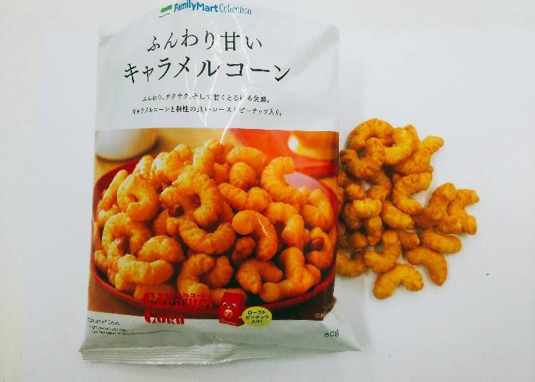 Light and Sweet Caramel Corn 100 yen (108 yen tax incl.).