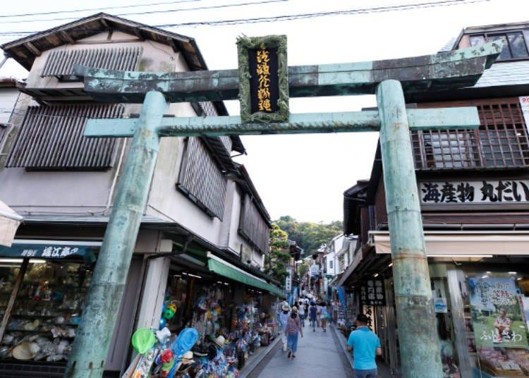 「江之島弁財天仲見世通」入口處的這座青銅鳥居,被列為市指定文化財