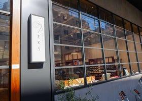 도쿄 쿠라마에 볼거리로 독특한 색깔을 지닌 일본 도쿄 문구점 카키모리에 찾아갔다!