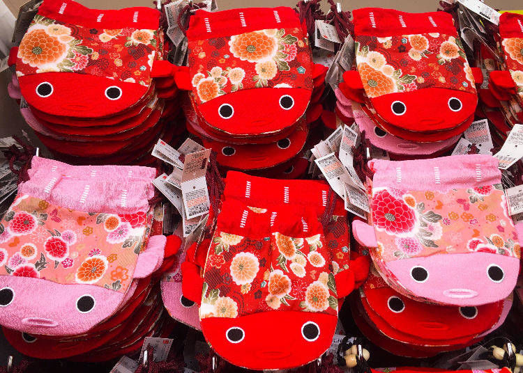 """8. Large Japanesque Goldfish-Shaped Pouch -- For A Gift That Just Screams """"Japan""""!"""