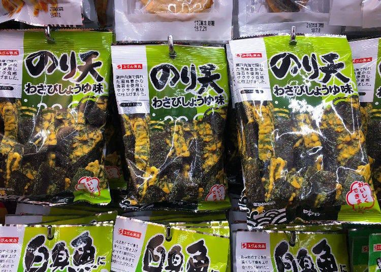 김과 고추냉이의 궁합이 절묘! 바삭한 식감의 '노리텐와사비쇼유 맛 35g'