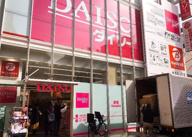 日本百元商店DAISO大創實用又便宜!擁有超高人氣的是哪10項商品呢?