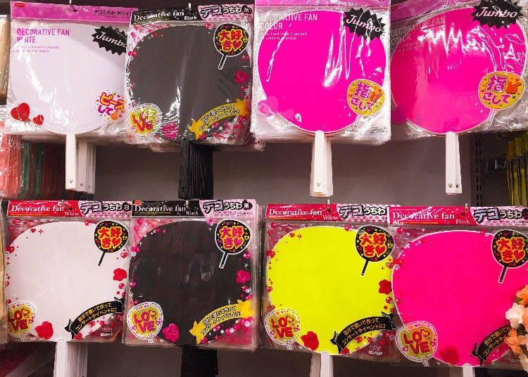 粉紅裝飾手拿扇 29×41㎝特大SIZE(デコうちわ ピンク 特大サイズ 約29×41㎝)