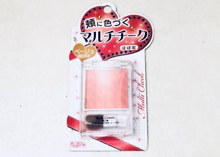 Coral Pink Blusher