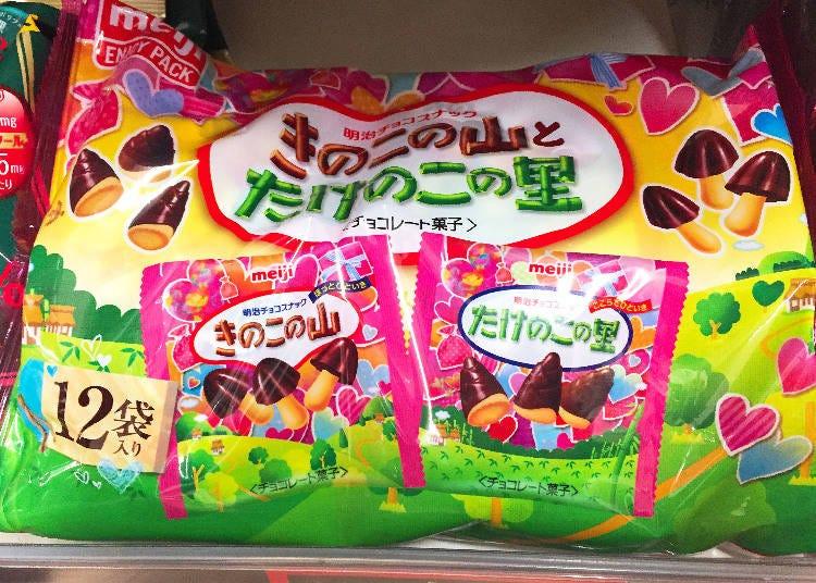 第9名 明治 竹筍、香菇造型巧克力(きのこの山とたけのこの里)