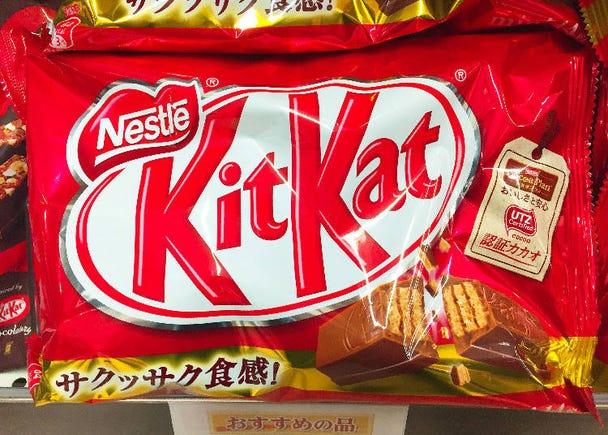 第7名 雀巢 Kit Kat迷你型原味