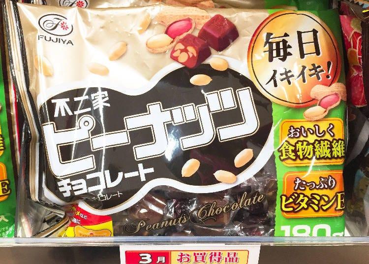 第6名 不二家 花生巧克力(ピーナッツチョコレート)
