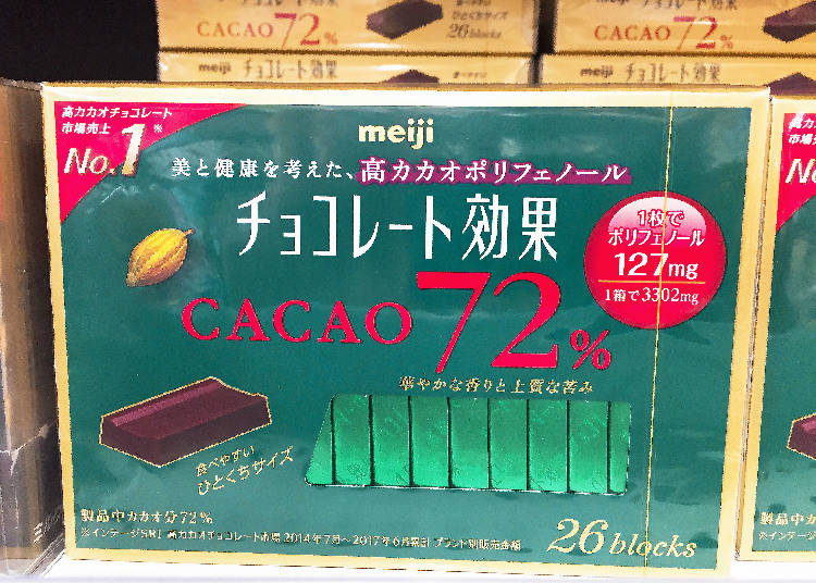 第4名 明治 巧克力效果可可72%(チョコレート効果CACAO 72%)