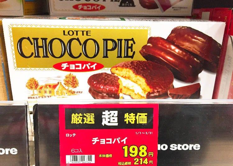 第3名 LOTTE 巧克力派(チョコパイ)