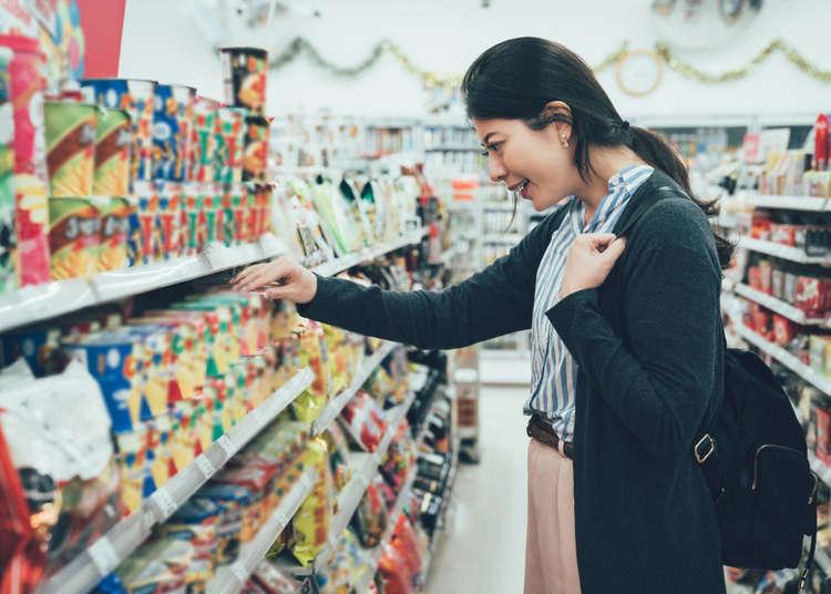 日本超市即可買到的鹹零食人氣推薦排行榜TOP 10!【2019年最新版】