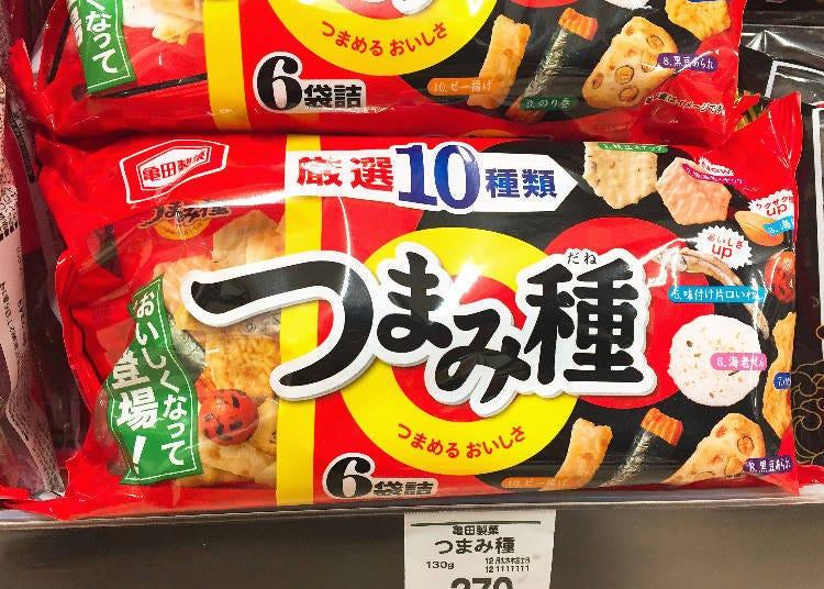 8. Sanko Seika Special Select 10 Best (Gensen 10 Shuri Tsumami Shu)