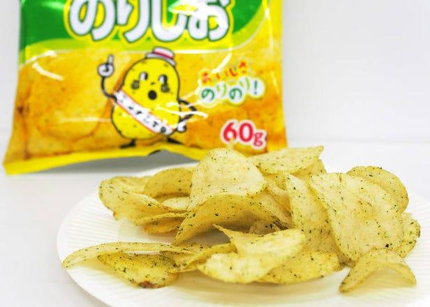 日本超市即可買到的鹹零食人氣推薦排行榜TOP 10!