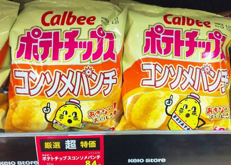 第9名:Calbee卡樂比 洋芋片法式清湯口味(ポテトチップス コンソメパンチ)