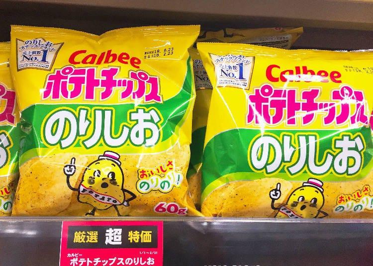 第7名:Calbee卡樂比 洋芋片海苔鹽口味(ポテトチップス のりしお)