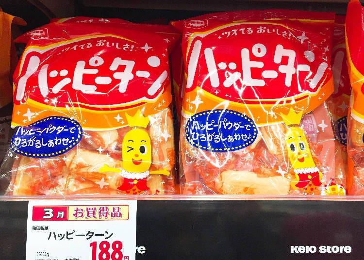 第6名:龜田製菓 Happy Turn開心米果(ハッピーターン)