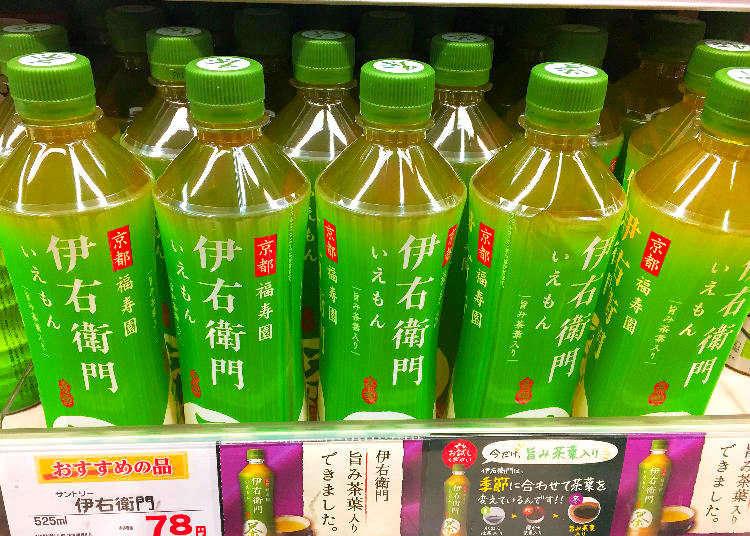 日本超市推薦人氣銷售飲品排行榜TOP10!
