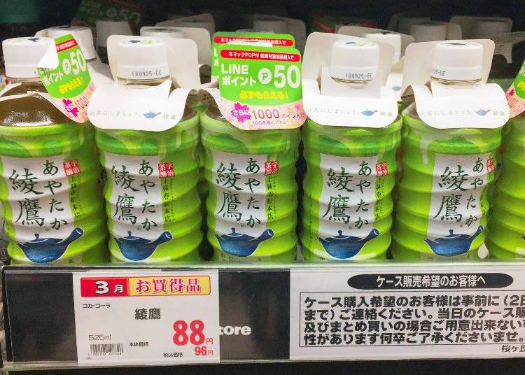 飲品排行第7名 可口可樂 綾鷹(あやたか)