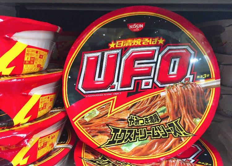 9위 : 닛신식품의 닛신 야키소바 UFO