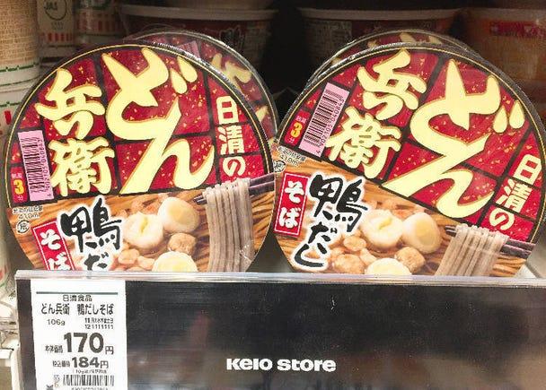 7위:닛신식품 닛신의 돈베 오리국물 소바