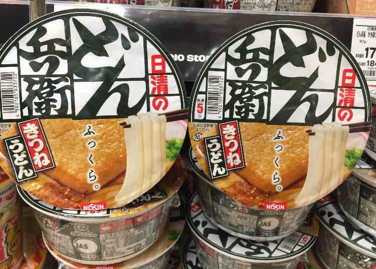 2위:닛신식품의 돈베 키츠네 우동