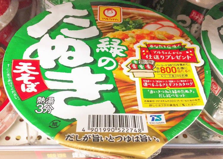 第10名:東洋水產 Maruchan綠色天婦羅蕎麥麵(マルちゃん 緑のたぬき天そば)