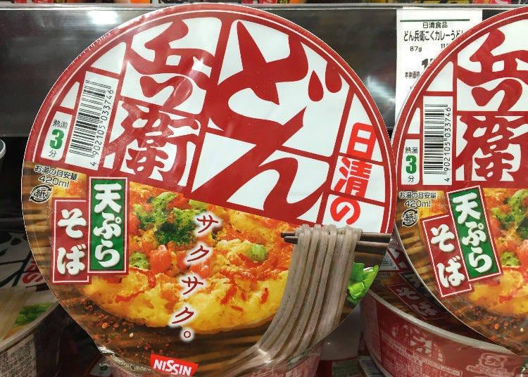 第4名:日清食品 咚兵衛天婦羅蕎麥麵(日清のどん兵衛 天ぷらそば)
