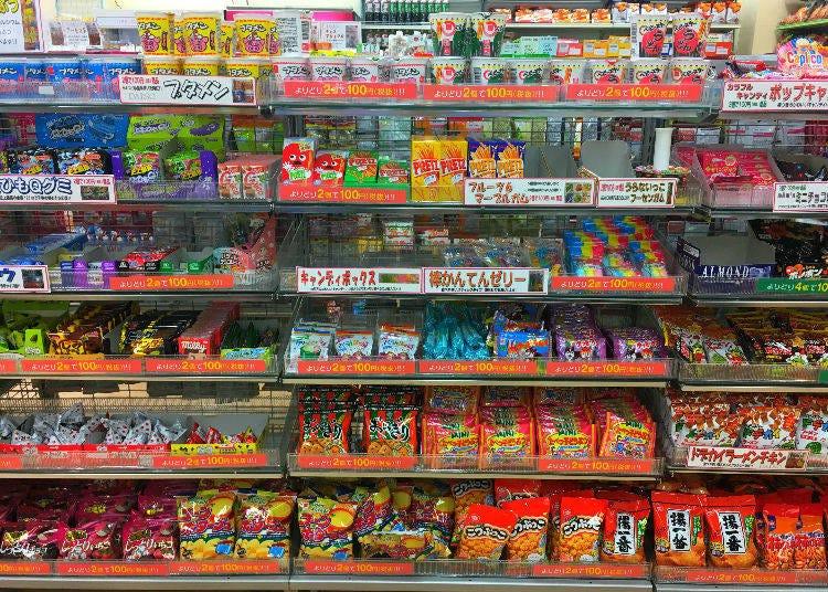 8. Pick up some dagashi, old-school Japanese snacks