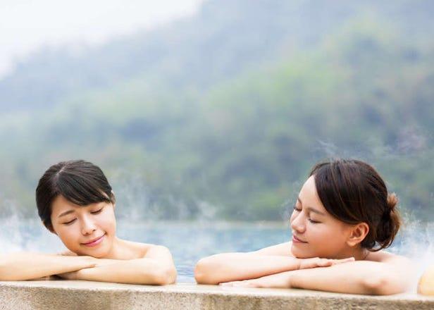 일본 온천여행을 위한 토막상식! 내 몸에 맞는 온천수를 찾아 떠난다!