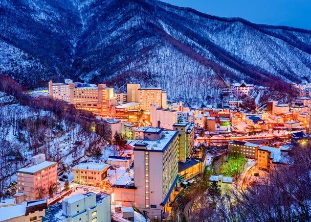 관광과 온천을 동시에 즐기며 피부를 아름답게! 홋카이도 노보리베츠……유황온천 등
