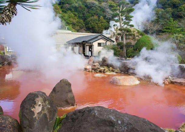 여기저기서 연기가 뿜어져나오는 「온천현」 오이타 벳푸……염화물 온천수, 유황 온천수, 산성 온천수 등